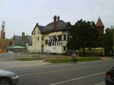 CIUT house