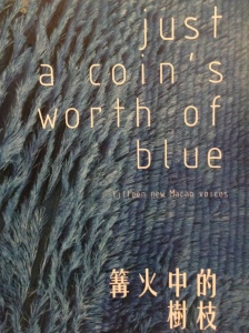 coin's worth