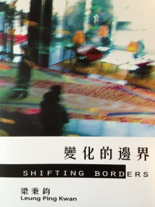 shifting borders